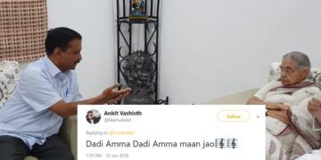 Arvind Kejriwal Sheila Dixit