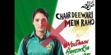 Women, Pakistan