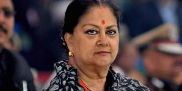 Rajasthan, Labour reforms