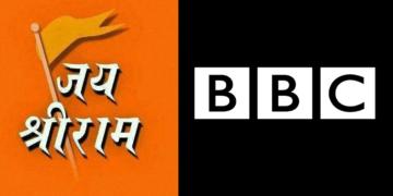BBC , Hindu, Ram