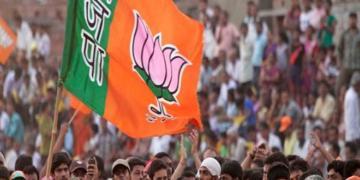 BJP, membership