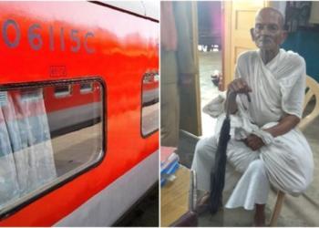 train, old man, etawah