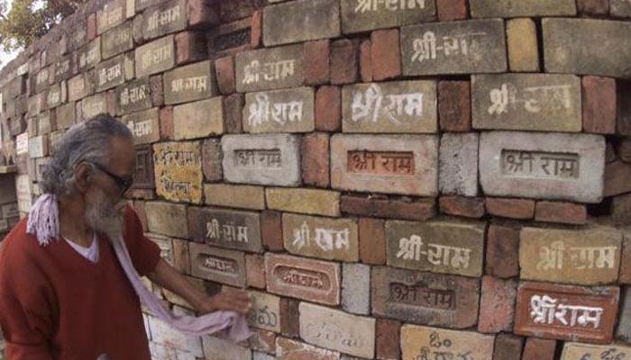 भाजपा राम मंदिर उत्तर प्रदेश