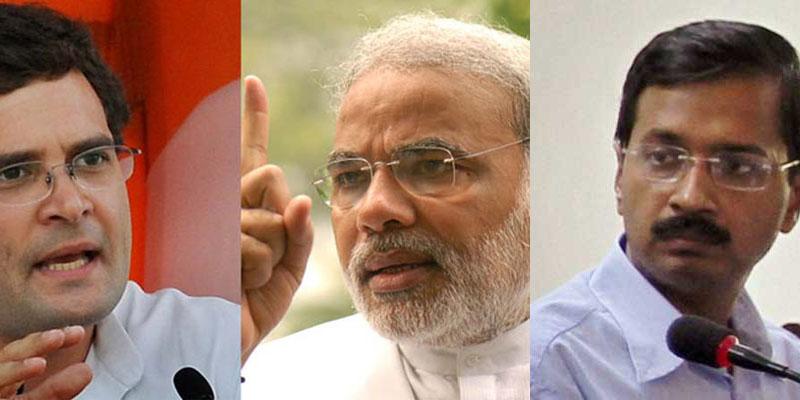 भाजपा गुजरात चुनाव