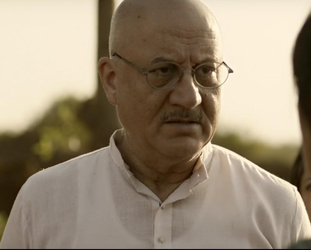इन्दु सरकार मधुर भंडारकर इंदिरा