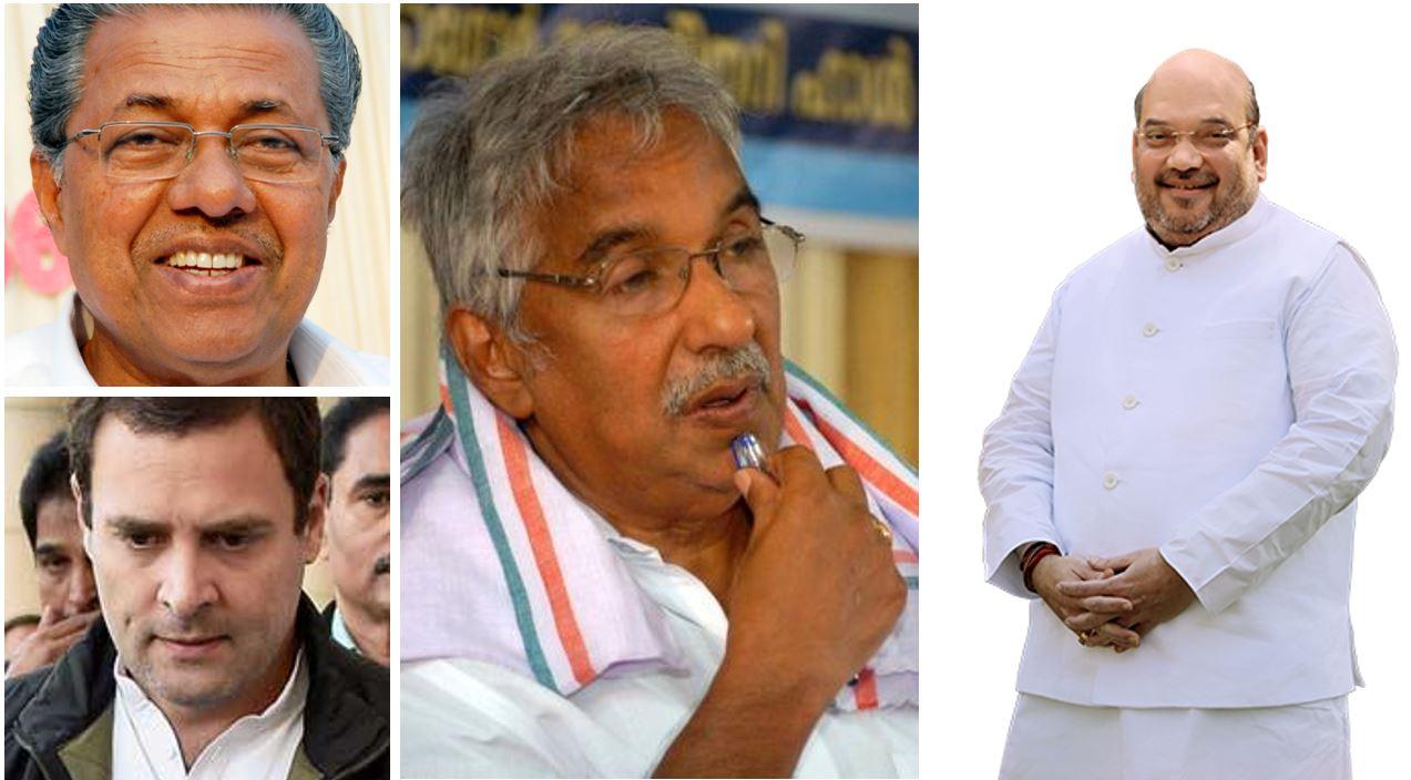 केरल,सीपीआईएम, ओमान चांडी, कांग्रेस