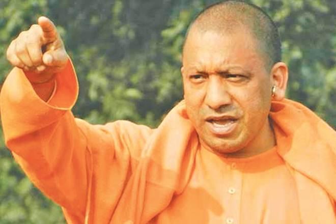 योगी आदित्यनाथ दैनिक जागरण हिंदू