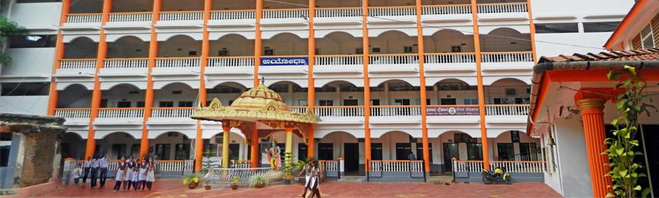 कर्नाटक हिन्दू विद्यालयों