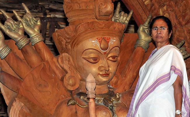 ममता पश्चिम बंगाल