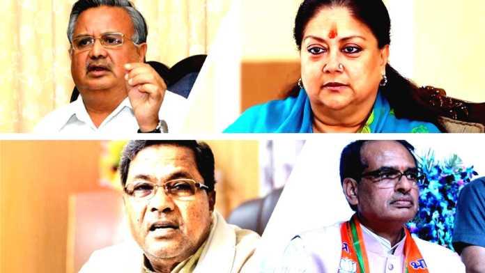 2018 भाजपा चुनाव