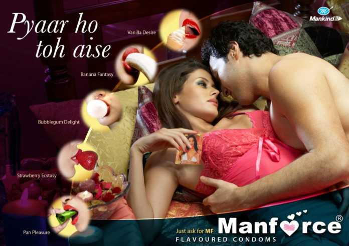 कंडोम के विज्ञापन