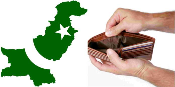 पाकिस्तान वित्तीय संकट