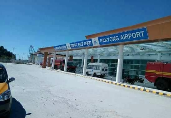 सिक्किम एयरपोर्ट