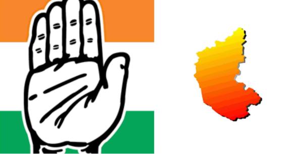 कांग्रेस सर्वे चुनाव