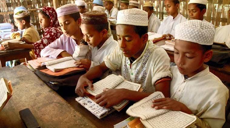मुस्लिम बच्चे
