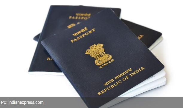 भारतीय नागरिकता अहमदाबाद