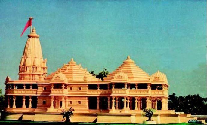 राम मंदिर उमा भारती