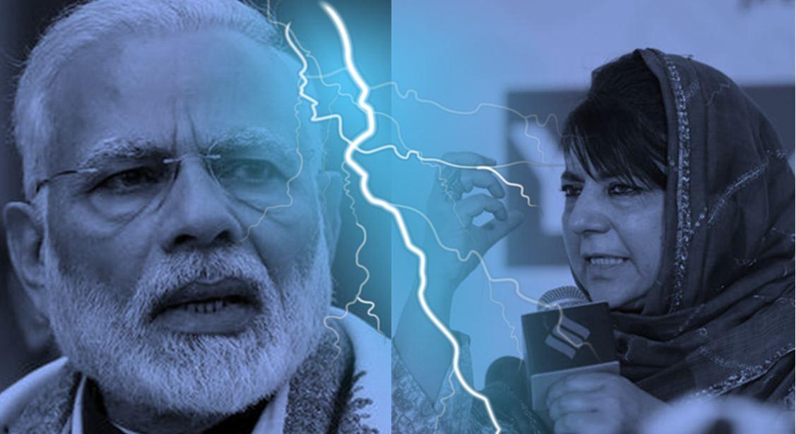 बीजेपी पीडीपी जम्मू-कश्मीर