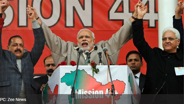 कश्मीर हिंदू सीएम