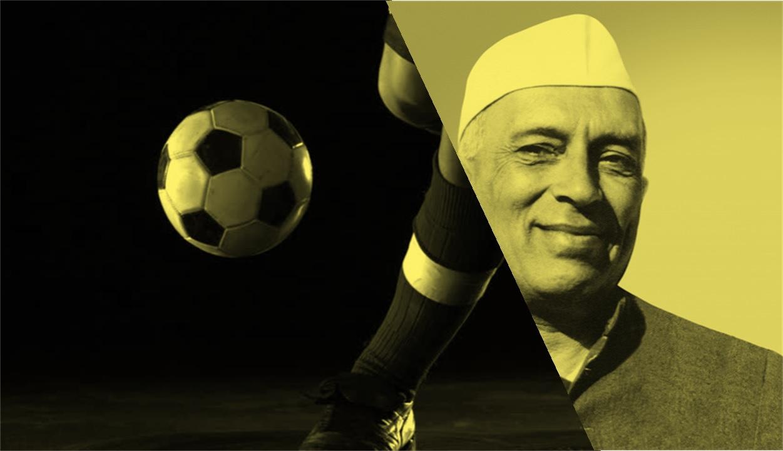 वर्ल्ड कप भारत फुटबॉल
