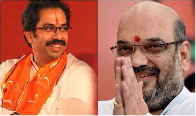 नागपुर बीजेपी चुनाव