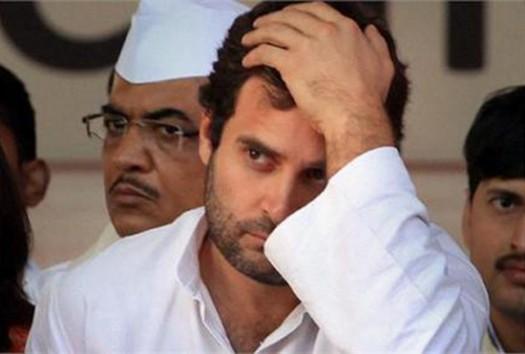 राहुल गांधी कांग्रेस