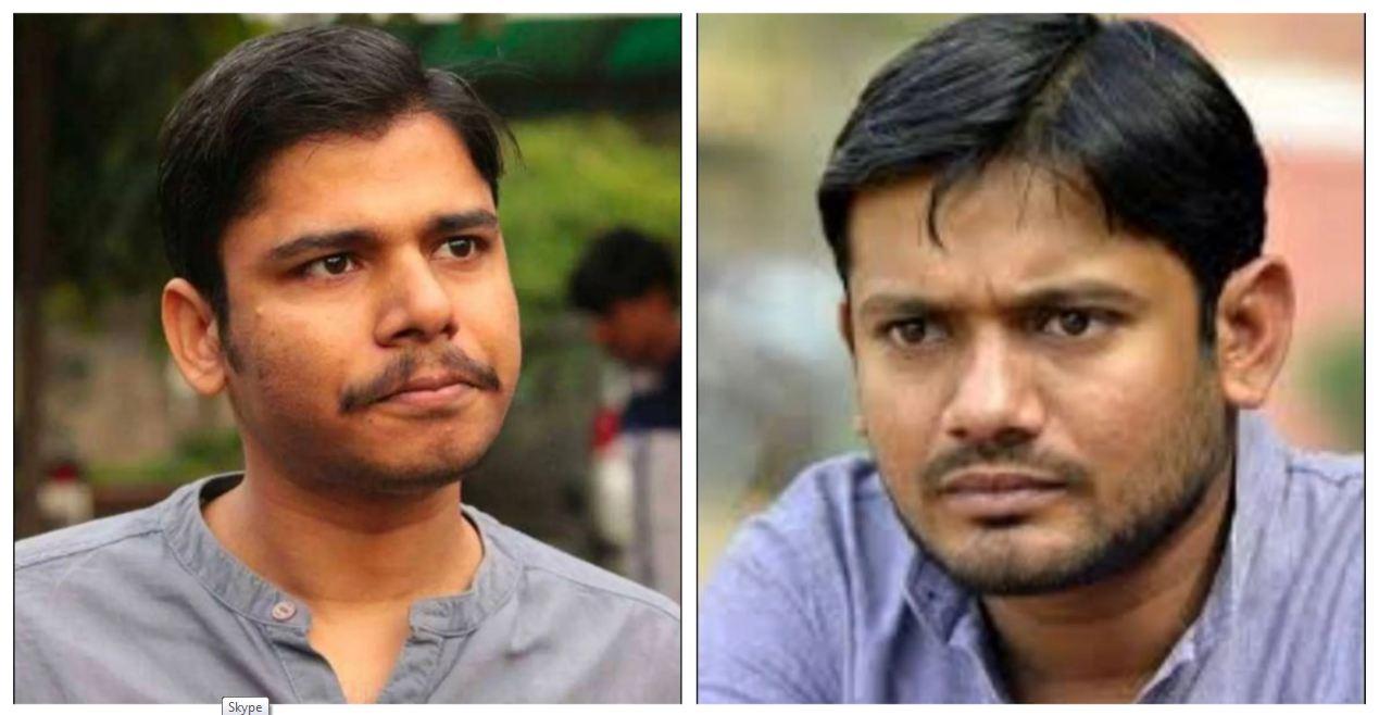 कन्हैया कुमार जयंत जिज्ञासु जेएनयू