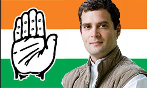 कांग्रेस पार्टी चुनावी चिन्ह