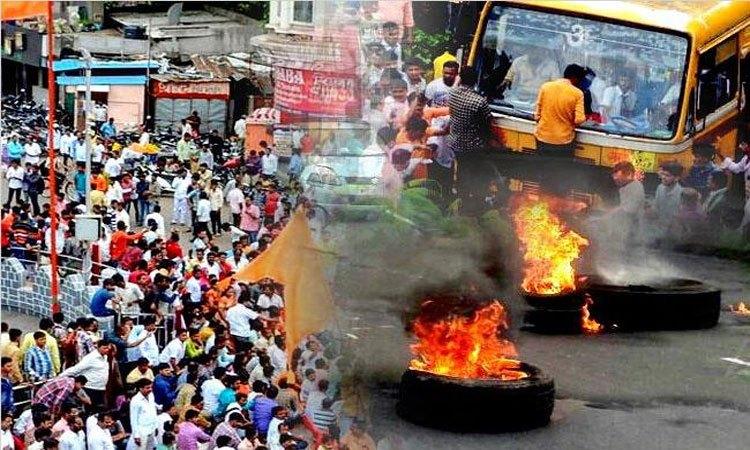 मराठा आंदोलन महाराष्ट्र