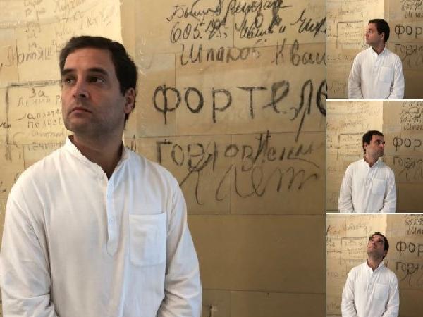 राहुल गांधी यूरोप दौरा