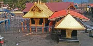 केरल मंदिर