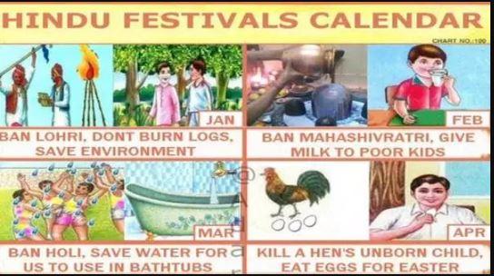 हिंदू त्योहारों