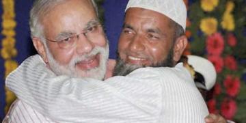 मुस्लिम बीजेपी बोहरा