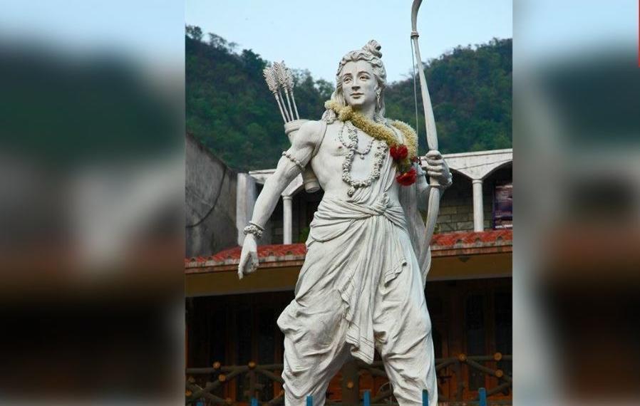 राम प्रतिमा योगी