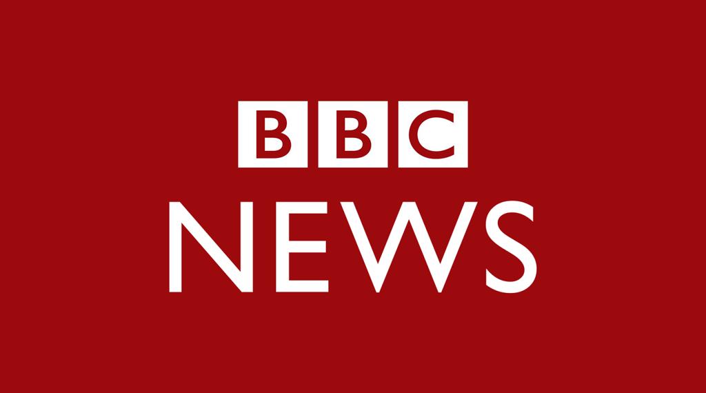 बीबीसी फेक न्यूज
