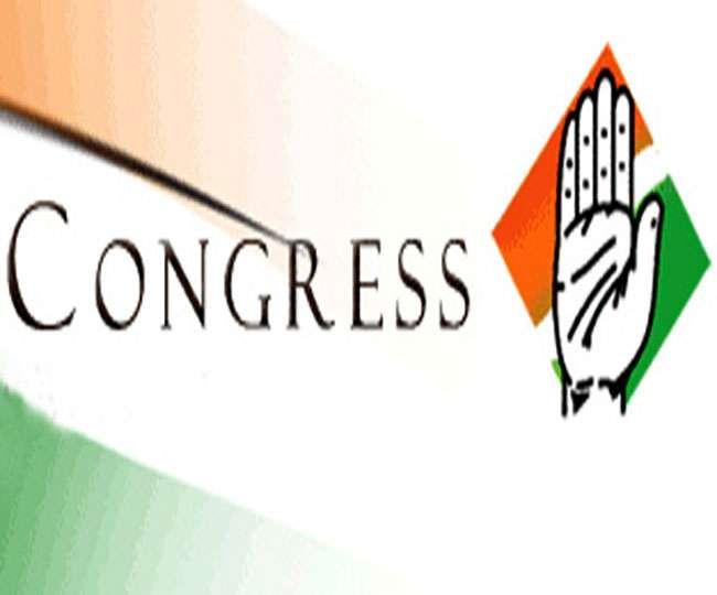 कांग्रेस नाक राजस्थान