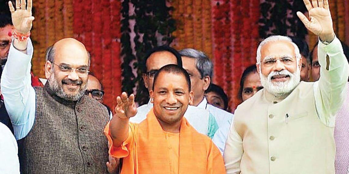 राजस्थान मोदी अमित शाह योगी