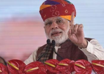 मोदी राजस्थान