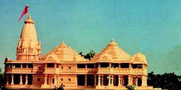 राम मंदिर मुस्लिम