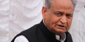 राजस्थान कर्जमाफी अशोक गहलोत