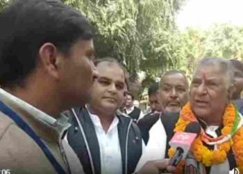 भामाशाह राजस्थान कांग्रेस