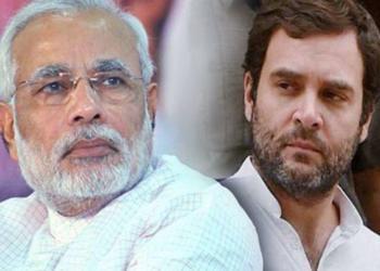 मोदी राहुल चुनाव