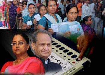 राजस्थान बीजेपी कांग्रेस