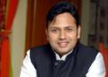 राजस्थान गहलोत वैभव गहलोत