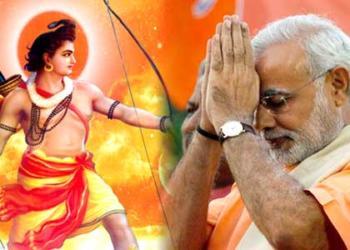 राम मंदिर सुप्रीम कोर्ट केंद्र सरकार