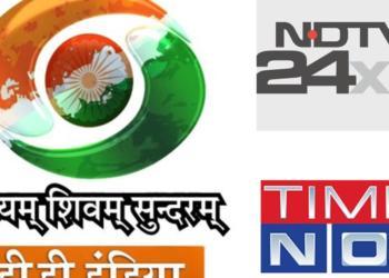 डीडी इंडिया न्यूज चैनल