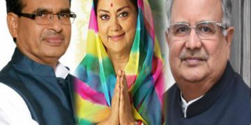 वसुंधरा रमन सिंह शिवराज सिंह चुनाव
