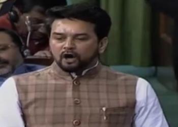 अनुराग ठाकुर राहुल संसद