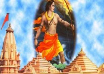राम मंदिर सर्वे