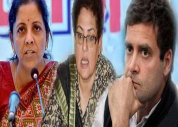 राहुल गांधी महिला आयोग